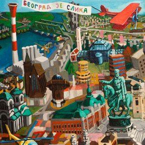Beograd - art print detail, 2015 - WolfArt.studio - Vuk Vuckovic